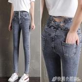 窄管褲 復古藍牛仔褲女彈力新款網紅超高腰顯瘦長褲緊身小腳褲子 聖誕節鉅惠