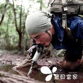 戶外凈水器  野外求生野營旅行便攜式濾水器