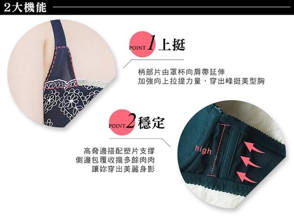 U&Z EASY SHOP-奢戀圓舞曲 美背款B-E罩內衣(珍珠白)