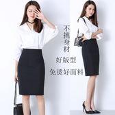 中大尺碼 職業OL正裝工作包臀半身西裙西裝氣質女士優雅A字短裙 DN8681【每日三C】