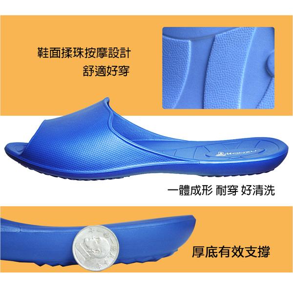 親子款MONZU零著感一體成型防滑吸震魚口室內拖鞋 共11色 兒童鞋 SGS無毒認證 EVA材質MIT台灣製 防水