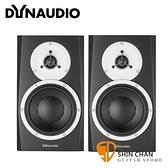 Dynaudio BM5 MKIII【雙向主動式監聽喇叭/一對 二顆/台灣公司貨保固/丹麥品牌】