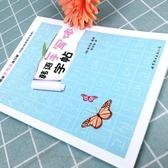 韓語手寫體練習冊內含3種常用手寫體韓語字帖【聚寶屋】