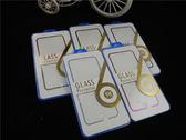 King Shop iphone6 鋼化玻璃膜蘋果6plus 彩色细邊全覆蓋前膜電镀5 5