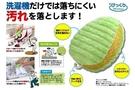 日本SANKO洗衣海綿刷/洗衣刷/不傷衣...
