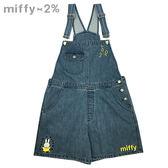 新品2%  2% X MIFFY牛仔吊帶短褲-藍(小童款) 春上市