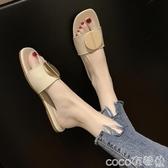 穆勒鞋2020新款夏季拖鞋百搭網紅一字拖女時尚沙灘鞋穆勒半拖鞋外穿涼拖  COCO