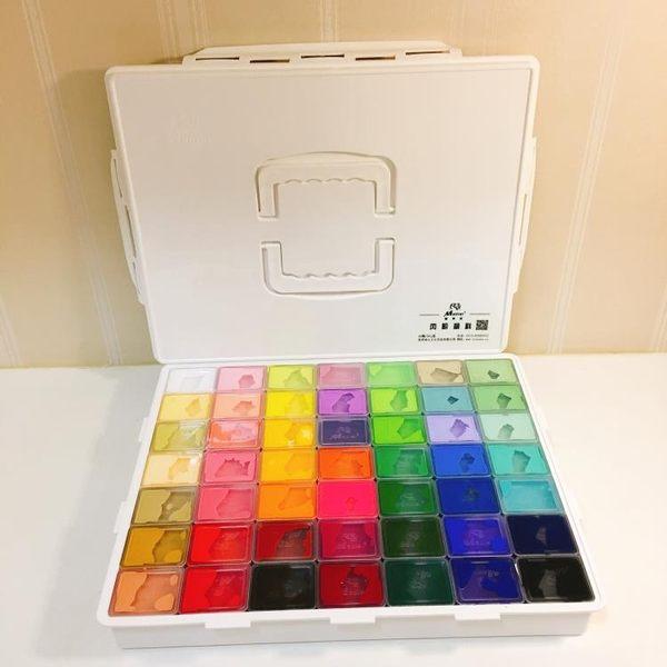 顏料盒 49色35色 納米水粉丙粉果凍顏料盒初學者美術繪畫工igo【蘇迪蔓】