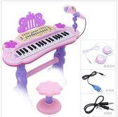 兒童電子琴女孩初學者入門可彈奏音樂玩具