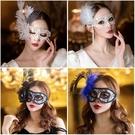 唯美蕾絲面具生日宴會春節派對活動羽毛性感女神化妝假面舞會道具 快速出貨
