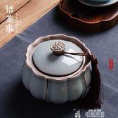 茶葉罐陶瓷茶葉罐蓮花造型哥窯茶具密封罐存儲物罐子大小號家用防潮茶罐 全網最低價