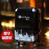 韓版行李箱女小清新拉桿箱男萬向輪20寸兒童旅行密碼箱子24可愛 萬聖節服飾九折