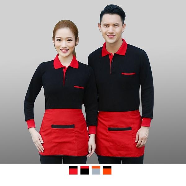 【晶輝團體制服】P2208*PK 布料長袖領口袖口配色長袖網眼POLO衫