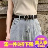 腰帶女無孔皮帶女簡約百搭韓國網紅ins風韓版時尚黑色牛仔褲腰帶女裝飾-『美人季』