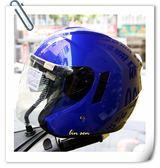 M2R安全帽,FR1,素色/藍