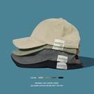 鴨舌帽 帽子男潮夏季防曬新款潮流鴨舌帽薄款棒球帽女春秋網紅時尚遮陽帽寶貝計畫 上新