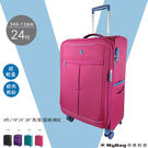 Verage維麗杰 行李箱 24吋 玫紅色 超輕量經典格紋環保旅行箱 349-1324-12 MyBag得意時袋