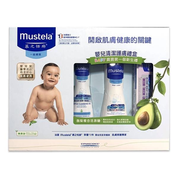 慕之恬廊嬰兒清潔護膚禮盒 新生兒彌月禮盒-雙潔乳+潤膚乳+屁屁 附袋 公司貨中文標 PG美妝