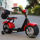 新款奇客小哈雷兒童電動摩托車童車三輪車男女寶寶可玩具車2-6歲MBS「時尚彩紅屋」