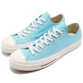 Converse Chuck Taylor All Star 70 Heritage Court 藍 粉藍 奶油底 1970 男鞋 女鞋 低筒 帆布鞋【PUMP306】 160523C