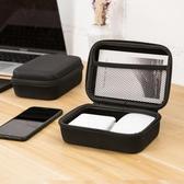 數碼收納包蘋果電腦充電器滑鼠收納盒行動電源遊戲滑鼠收納盒 夢想生活家