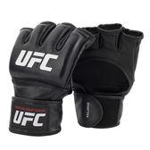 【岱宇國際Dyaco】UFC官方格鬥手套