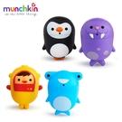 munchkin滿趣健-噴水洗澡玩具2入(可拆洗)