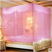 蚊帳三開門蒙古包方頂拉鏈坐床式1.5米1.8m床雙人家用公主風紋帳igo 貝芙莉
