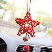 汽車掛件 招財貓車內吊飾女士紅色幸運五角星掛飾車載後視鏡掛 卡菲婭