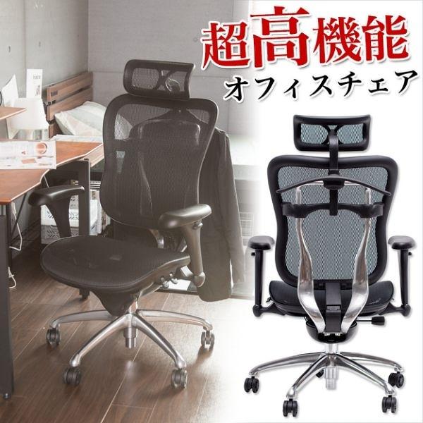 辦公椅 書桌椅 電腦椅【I0256】職人設計高機能鐵腳電腦椅 MIT台灣製 完美主義