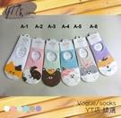 【YT店】日系韓風可愛俏皮貓臉與小爪子圖案3D隱形襪子/帆船襪/少女襪(D115)