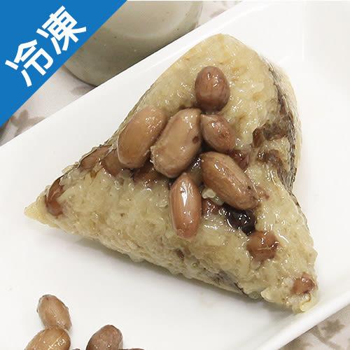 福源花生菜料素粽6粒/包(180g±10%/粒)【愛買冷凍】