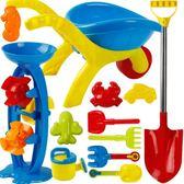 兒童大號沙灘推車玩具車套裝寶寶玩沙子挖沙漏鏟子工具【新店開張8折促銷】