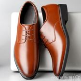 皮鞋男秋季男士商務正裝皮鞋英倫系帶休閒鞋黑色透氣軟面皮男鞋子 衣間迷你屋