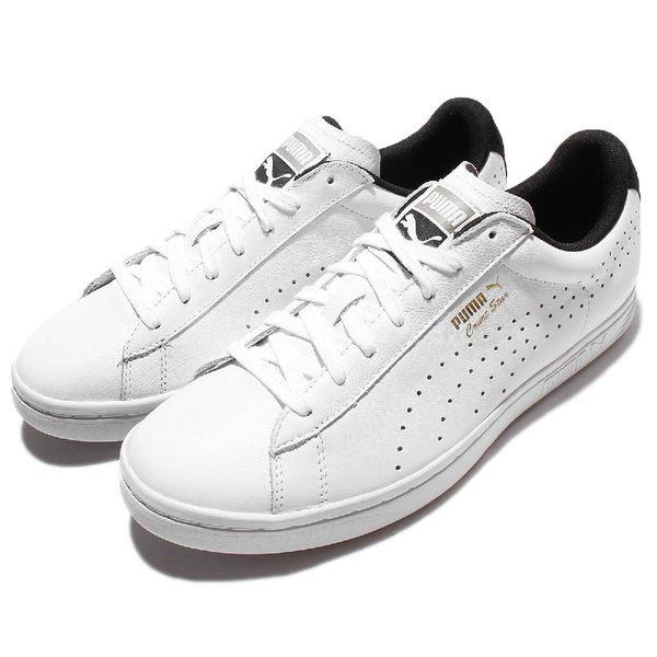 Puma 復古網球鞋 Court Star CRFTD 白 黑 金標 休閒鞋 男鞋 女鞋【PUMP306】 35997709
