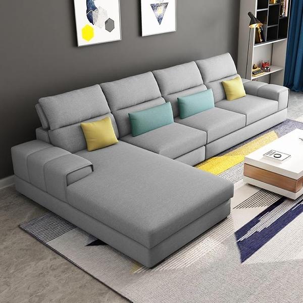 北歐乳膠布藝沙發小戶型客廳整裝轉角貴妃組合可拆洗簡約現代家具『橙子精品』