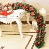 聖誕藤條 諾琪 圣誕藤條2.7米字母裝飾圣誕藤條套餐店鋪商場櫥窗佈置裝飾【美物居家館】