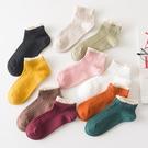 7雙裝 花邊襪子女短襪春秋淺口日系純棉短款蕾絲船襪薄款【慢客生活】