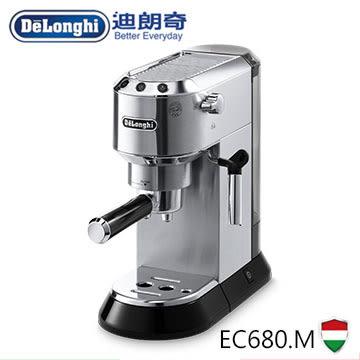 2018/5/31 前贈超值組合 義大利 DELONGHI 迪朗奇半自動咖啡機 EC680.M 銀 / EC680.R 紅