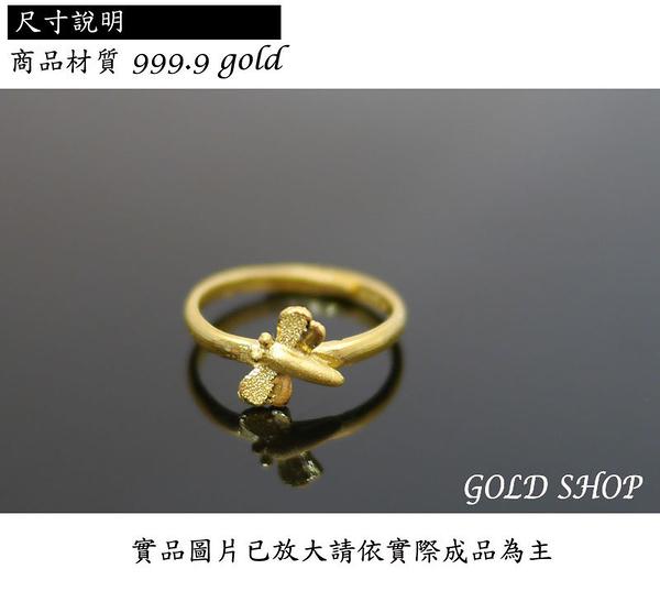 晴日小舖 gold 黃金 戒指 金飾 保證卡 重量0.46錢 活動戒圍 可調整 [ gr 016 ]