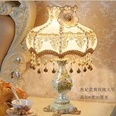 檯燈 歐式台燈臥室床頭燈客廳婚慶裝飾禮品台燈長明燈書房燈創意台燈