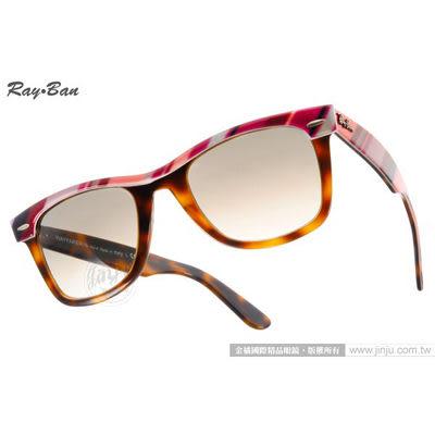 RayBan 太陽眼鏡 RB2143 102651 50mm 全台獨家款!!!迷幻系設計讓輪廓更立體墨鏡 # 金橘眼鏡