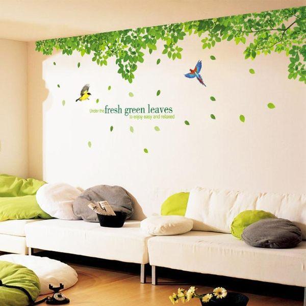 大型電視背景墻貼紙客廳沙發·樂享生活館liv