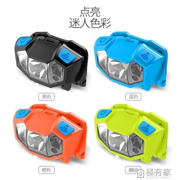 LED頭燈強光充電感應遠射3000頭戴式手電筒超亮夜釣捕魚礦燈   極有家