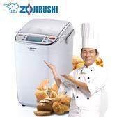 【象印】全自動製麵包機(BB-SSF10)-吳寶春代言