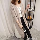秋季毛衣外套女女裝韓版百搭中長款針織衫女開衫寬鬆顯瘦