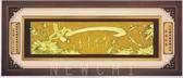匾額-事事如意【GR671-1】獎座 獎盃 獎牌/社團用品/禮贈品/宣導品