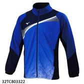 MIZUNO 美津濃 針織運動外套 (藍黑)  透氣快乾 彈性佳 32TC803322 【胖媛的店】