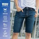 Levis 男款 505寬鬆直筒牛仔短褲 / Cool Jeans 輕彈有型 / 深藍刷白