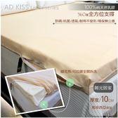 100%純天乳膠床墊10cm【3*6.2尺】單人/頂級馬來西亞原裝/天然乳膠床墊/厚度↨10cm